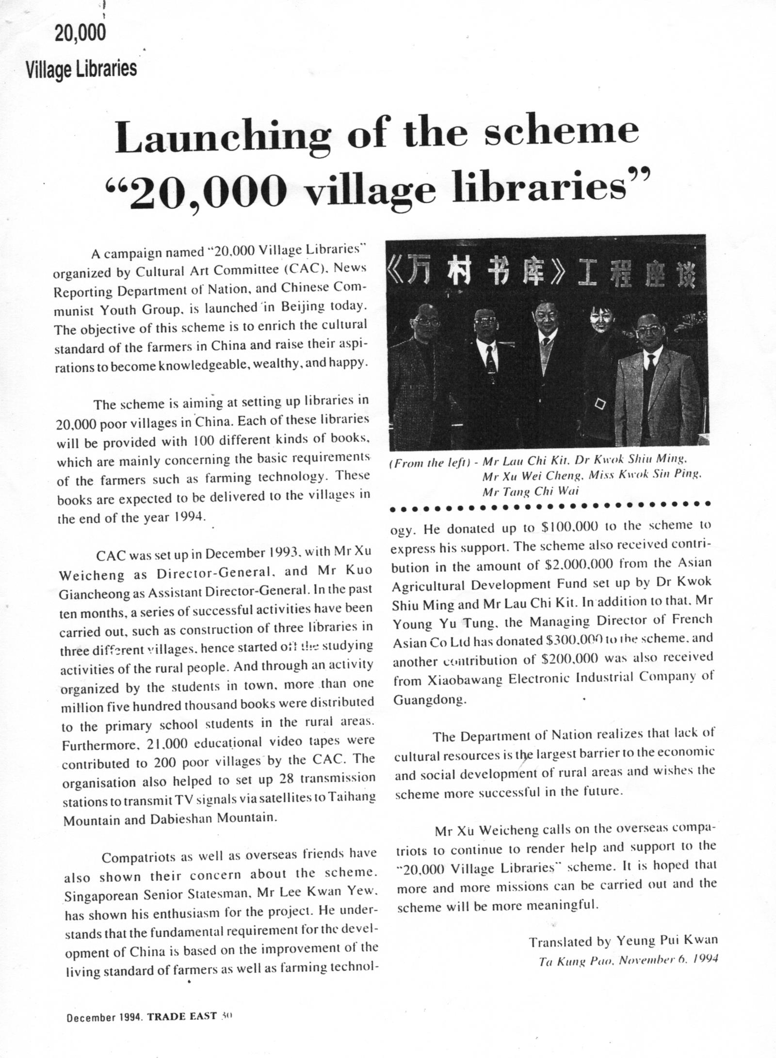 "Launching of the scheme ""20,000 village libraries"".jpg"