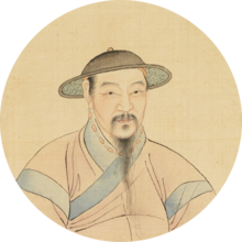 Copy_of_a_Portrait_of_Zhao_Mengfu.png